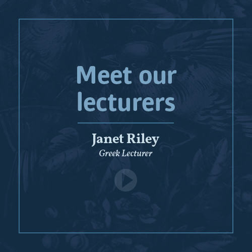 Meet our lecturers - Janet Riley