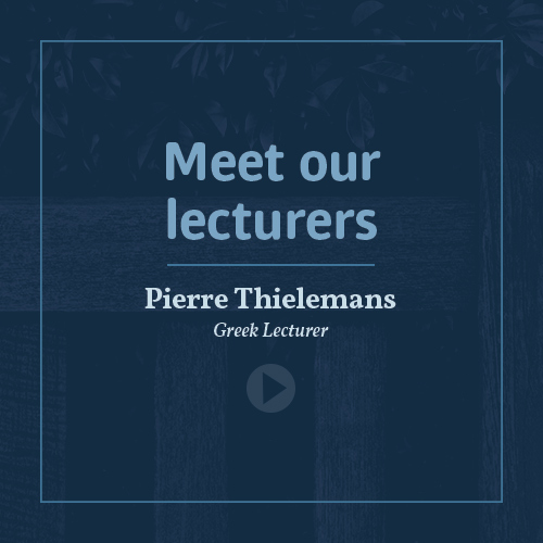 Meet our lecturers - Pierre Thielemans